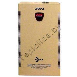 ЗОРД АКН-1-12000