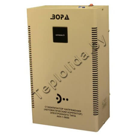 ЗОРД АКН-1-9600
